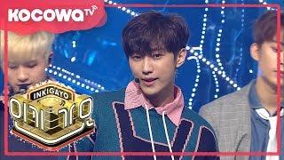 [SBS Inkigayo] Ep 930_