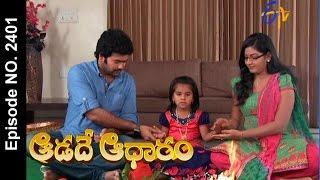 Aadade Aadharam |28th March 2017 | Full Episode No 2401| ETV Telugu