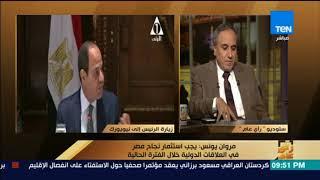 رأي عام - عبدالمحسن سلامة: القضية الفلسطينية أمن قومي بالنسبة لمصر