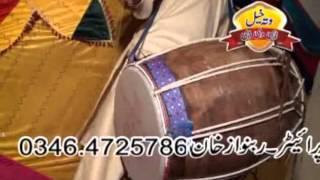 Download Pakay Lasooray, Karamat Ali Kanwal, Punjabi Seraiki Song In Wedding Dance Mehfil 3Gp Mp4