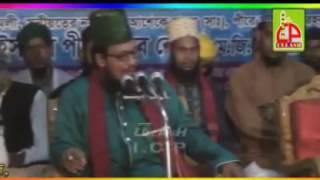 Bangla Waz by abu sufian ak.ullash icp.01711263461