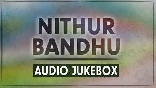 Bangla Lokogeeti | Nithur Bandhu | Narayan Chandra Mondal | AUDIO JUKEBOX | H.T.CASSETTE