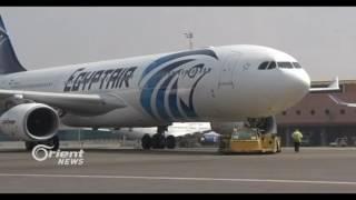ثلاثة بلاغات كاذبة بغضون أسبوع عن وجود قنبلة في طائرات مصر للطيران