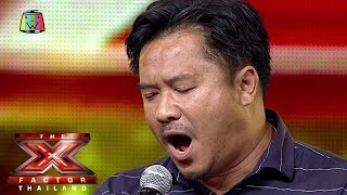 I who have nothing - บอย | The X Factor Thailand