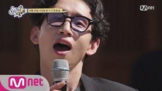 Sing Street [선공개] 1위 가수 봉태규의 행궁동 미니콘서트 161026 EP.1