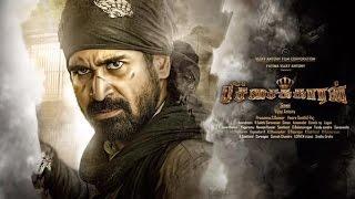 Pichaikaran made Vijay Antony cry | Next Movie