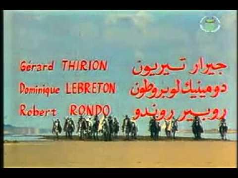 L'epopee de Cheikh Bouamama OST musique de début du filme