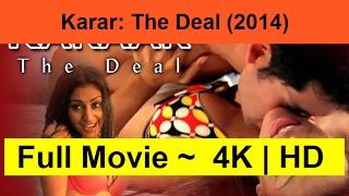 Karar--The-Deal--2014-