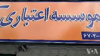 اعتراض مالباختگان کاسپین در رشت با شعار حسین حسین شعارشون، دزدی افتخارشون