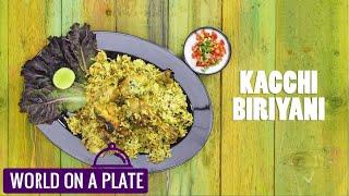 How to make Kacchi Biriyani | World on a Plate | Manorama Online Recipe