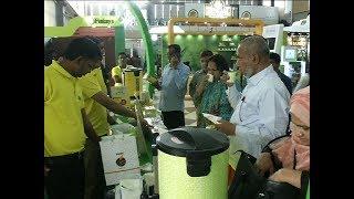 শেষ হলো তিন দিনব্যাপী চা প্রদর্শনী   Tea Exhibition in BD   Somoy Tv