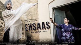 EHSAAS ( The Deeper Truth) | 2016 | A Short Punjabi Film | By Jaspal Gulati