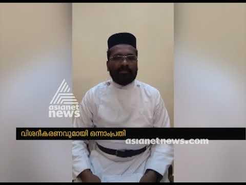 Xxx Mp4 Kerala Church Sex Scandala Main Culprit S Explanation Video 3gp Sex