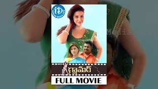 Glamour Telugu Full Movie || Karishma Kotak, Bhavani Agarwal || P Satya Reddy || Bombay Ravi