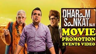'Dharam Sankat Mein' (2015) Promotion Events Full Video | Paresh Rawal, Naseeruddin Shah