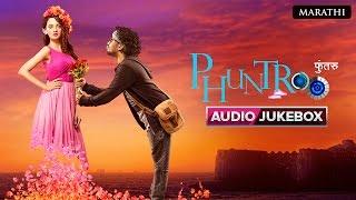 Phuntroo Full Songs | Audio Jukebox