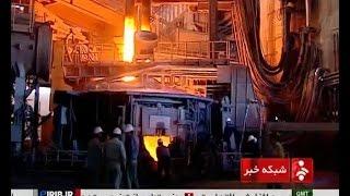 Iran Steel factory production line خط توليد يكي از كارخانه هاي فولاد ايران