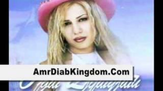 Tamaly Maak  in  Armenian