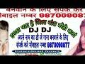 Jaan se pyara Taiba Nagar ban gaya DJ Salman by Banda