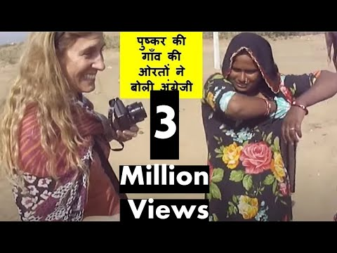 FOREIGNER PHOTOGRAPHING  VILLAGERS IN  PUSHKAR CAMEL FAIR -Rajasthan