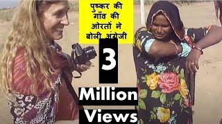 Foreign Tourist Photographing Rajasthani Village Women & Kids In Pushkar Camel Fair, Rajasthan