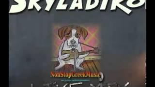 NON STOP ΣΚΥΛΑΔΙΚΟ MIX Part1 [ 4 of 4 ] NonStopGreekMusic