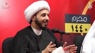 نافذة على الجمهور ج3 (أسئلة حول مواضيع محرم 1440هـ)  ll الشيخ أحمد سلمان