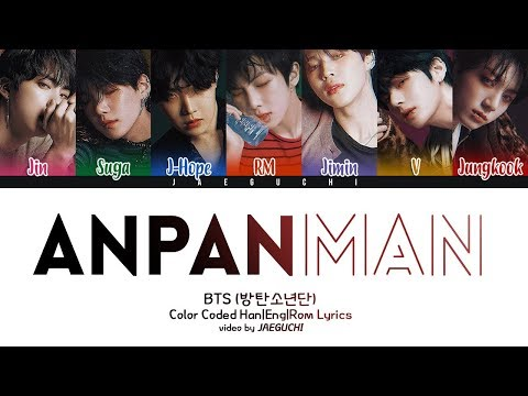 BTS (방탄소년단) - ANPANMAN (Color Coded Lyrics EngRomHan)