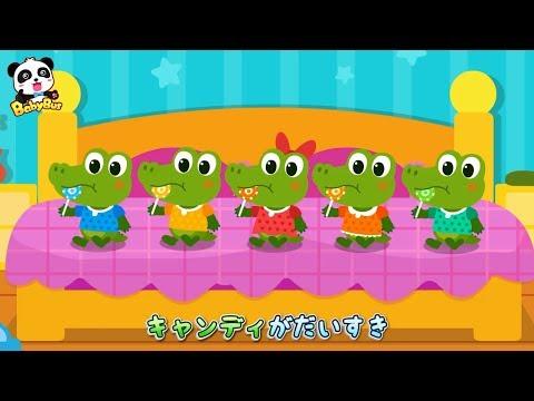 キャンディやさん❤お菓子屋さんごっこ 赤ちゃんが喜ぶアニメ 動画 BabyBus