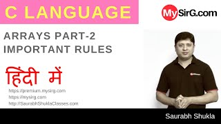 Lecture 11 Arrays in C Part 2 Hindi