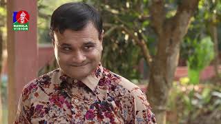 The Good The Bad And The Ugly   Ep 70   Jayanta, Ezazul, Faruk   BanglaVision Drama   2019