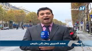 مراسل الإخبارية: دول العالم لم تعد تقبل ممارسة حزب الله الإرهابي سياسية دولة داخل دولة