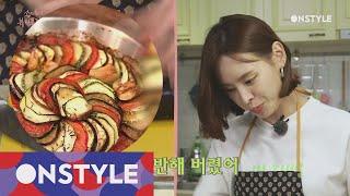 Beautiful life of Jihyo Song 요리 잘 하는 예쁜 누나!? 구재이의 라따뚜이 만들기 180524 EP.7