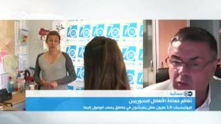 طبيب يحمل منظمات الأمم المتحدة مسؤولية التكتم عن المتسببين في مآسي الأطفال السوريين