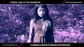 Bangla Full HD Music Video বন্ধুরে কই পাব Video Song 2014