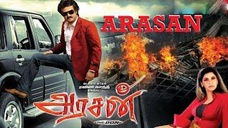 Arasan tamil movie | rajanikanth tamil full movie | new tamil full movie 2015 upload
