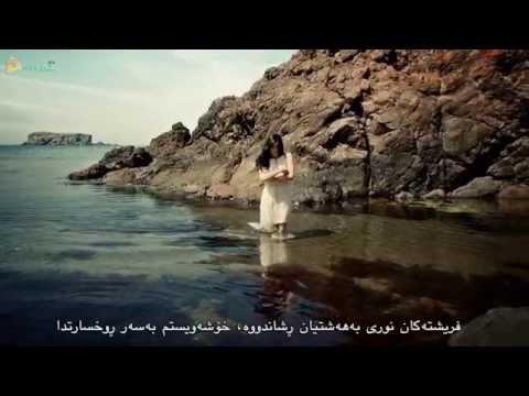 İrem Derici - Kalbimin Tek Sahibine (Kurdish Subtitle)