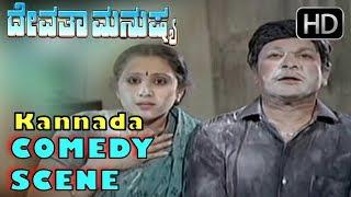 Dr.Rajkumar teases Geetha comedy scenes | Kannada Comedy Scenes | Devatha Manushya Kannada Movie