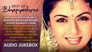 Latest AUDIO JUKEBOX 2016 | BEST OF BHAGYASHREE | Feat.Manoj Tiwari & Udit Narayan Songs