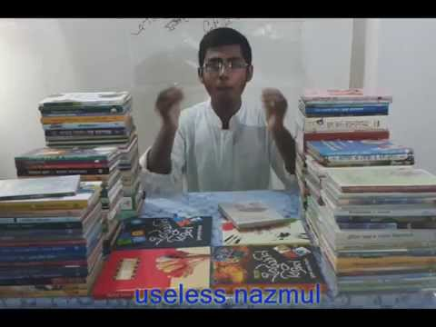Ami  Topu !!  Muhammad Zafar Iqbal …   আমি তপু, প্রথম বাংলা বই  রিভিউ