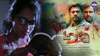 Malayalam new Short film 2016 │Lora - a Violent Painting │Faisal Korangad