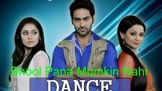 Bhool Pana Mumkin Nahi Full Song 2017