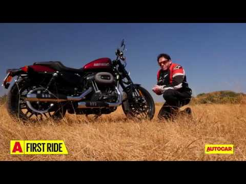 Harley Davidson Roadster   First Ride   Autocar India