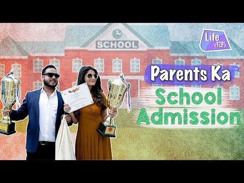 Xxx Mp4 Parents Ka School Admission Life Tak 3gp Sex