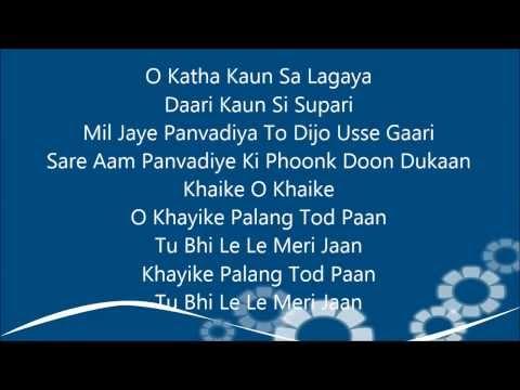 Xxx Mp4 Khaike Palang Todh Paan Full Video Song With Lyrics Singh Saab The Great Movie 3gp Sex