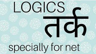 logics :- part 1st