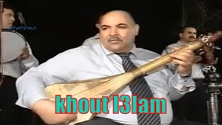 3ayta watra Machta o gdem    العيطة بلوتار خوت لعلام