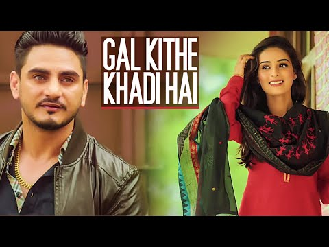 Xxx Mp4 Kulwinder Billa Gal Kithe Khadi Hai Full Song Music Gag S2Dioz New Punjabi Romantic Song 3gp Sex