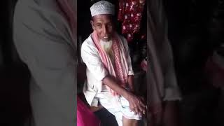 Mon amar tor kinare and paglu paglu Song by Old Men  না দেখলে মিস করবেন