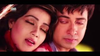 Ei Prothom Ekti Mukh   Mahi   Shakib Khan   Kishor   Nancy   Bhalobasha Aajkal Bengali Film 2013